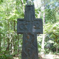 Resources for Exploring Christian Druidry
